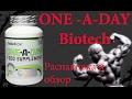 Biotech one a day 100t, распаковка, обзор, отзывы, как принимать витамины