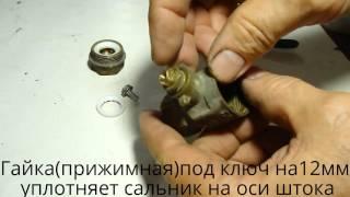 Шаровый кран лопнул, как отремонтировать? № 1. Ball valve burst, how to repair