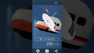 1060831高鐵AR商品銷售示範
