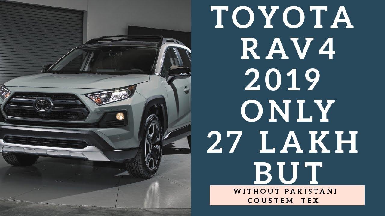 Toyota Rav4 2019 Price 88k Only In Soudia Arab Youtube