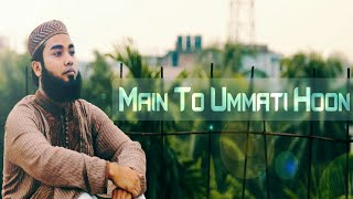 Main To Ummati Hoon | Tanvir Ahmed Chowdhury | Best naat 2018 | Ummati by junaid jamshed Resimi