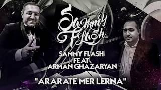 Sammy Flash - Ararate Mer Lerna ft. Arman Ghazaryan █▬█ █ ▀█▀
