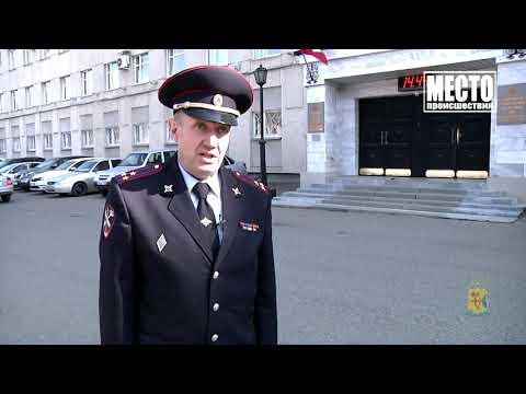 Сводка  В Яранске задержали рэкетиров   Место происшествия 13 05 2019