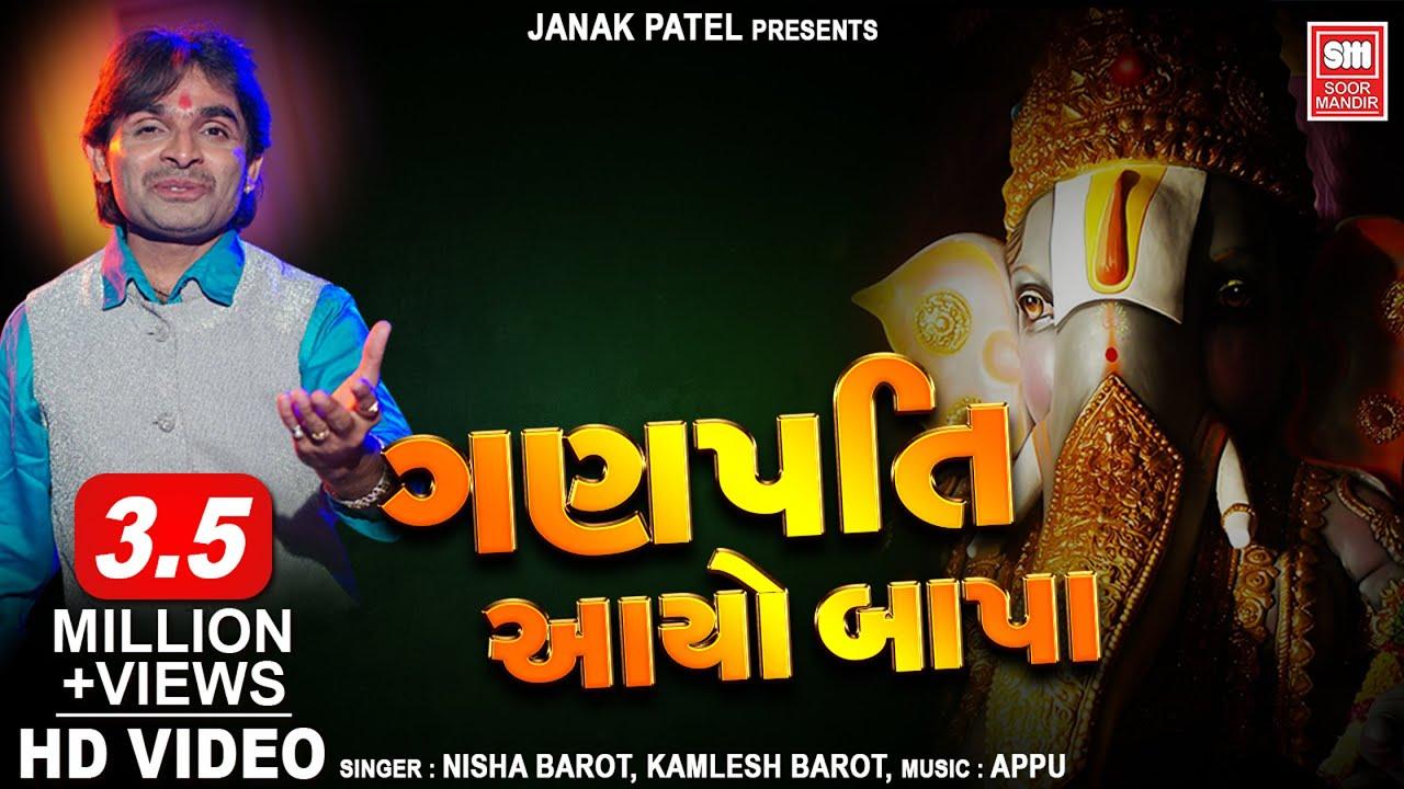 Sur Mandir Bhajan Free Download Mp3 Free Mp3 Download