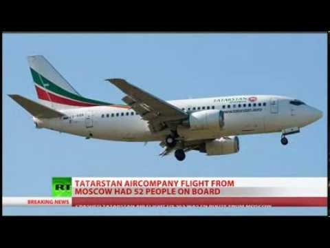 Plane crash russia - 52 dead Tatarstan airline passenger jet 737-500 crashes Explodes 11/17/2013