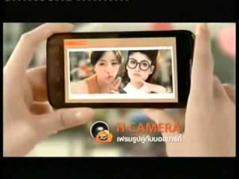 TrueMove H GoLive S2 & GoLive DualCore TVC 2013 [Thai Version]