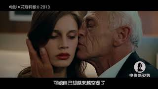 Download Video Hot Kiss and Romance with Old man 2017 hd by have fun MP3 3GP MP4