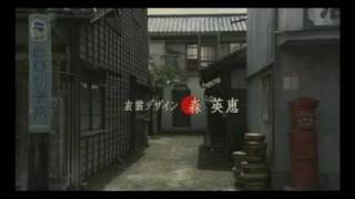 SPY SORGE - the best WW2 spy movie ! Trailer Japanese origin