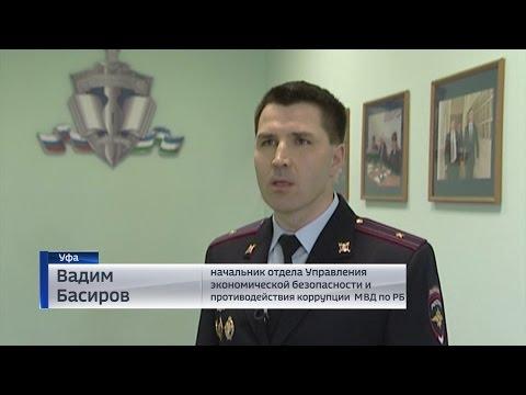 В Башкортостане задержаны подозреваемые в хищении нефти