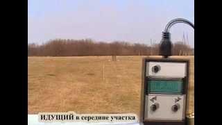 ТАНТАЛ-200 - Поле(ТАНТАЛ-200 - Поле Подробности на сайте компании СТ-Периметр: http://st-perimetr.ru/, 2009-05-24T06:48:45.000Z)