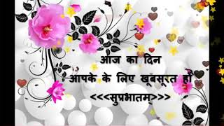 Good morning Video For Lovely Sister  Best Wishes   Whatsaap   Video  E cards   E quotes