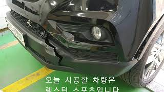 수입차 국산차 전차종 범퍼교환 전문 업체