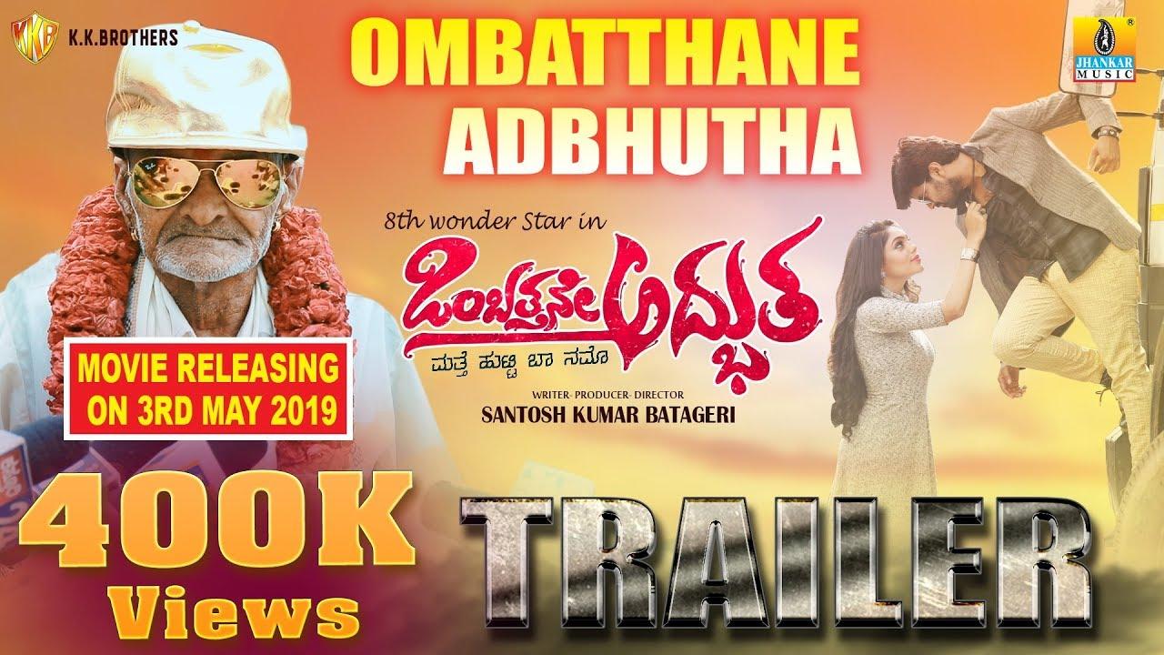 Image result for ombathane adbutha kannada cinema