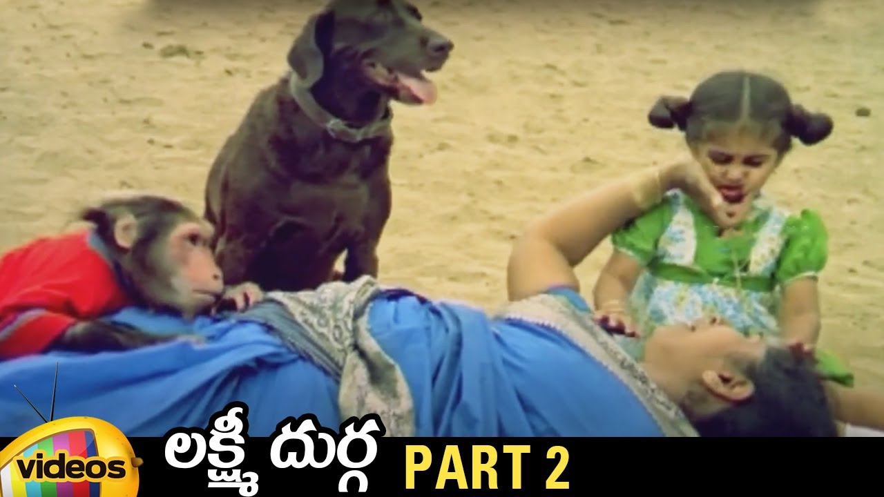 Download Lakshmi Durga Telugu Full Movie HD   Nizhalgal Ravi   Baby Shamili   Senthil   Part 2   Mango Videos