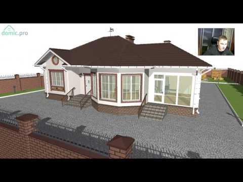 Проект одноэтажного дома «Забота» на 2  спальни  с террасой A-224-ТП