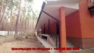 Обзор дома в Чернигове за 220 000$