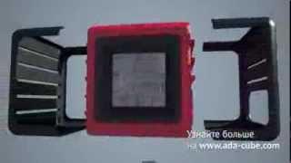 Лазерный уровень ADA CUBE(ADA CUBE - http://geototal.ru/shop/lazernye-urovni/postroiteli-ploskostei/ada-cube.html http://ada-cube.com/rus/ ADA CUBE — САМЫЙ КОМПАКТНЫЙ ..., 2014-03-04T09:20:59.000Z)