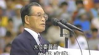 1994年夏決勝 佐賀商vs樟南 17/20 福岡真一郎 検索動画 30