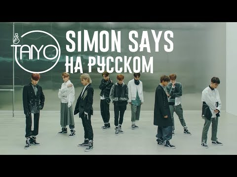NCT 127 - Simon Says [russian Vocal Cover By TAIYO] + Acapella