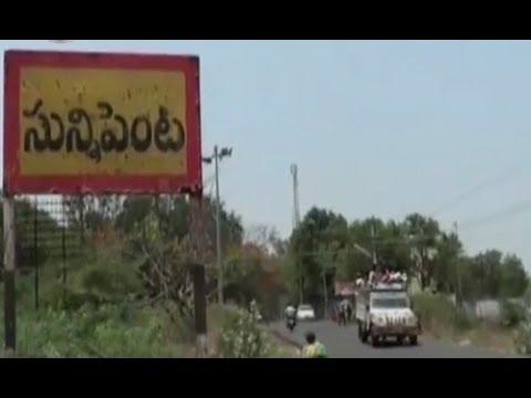 Telangana Andhra border check posts set up : TV5 News