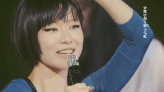 椎名林檎のライブ映像作品DVD/Blu-ray『椎名林檎と彼奴等がゆく 百鬼夜...