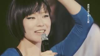 Video 椎名林檎 - 長く短い祭 from百鬼夜行 download MP3, 3GP, MP4, WEBM, AVI, FLV November 2018