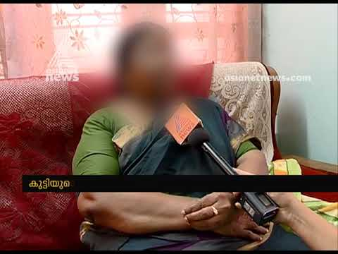 Thodupuzha Child assault : Grand Mother against Children's M