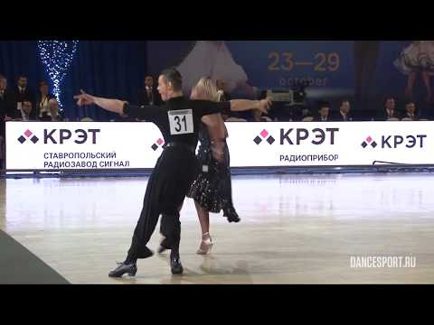 Anton Aldaev - Natalia Polukhina, RUS, 1/32 Jive
