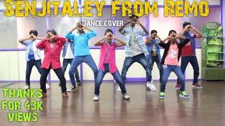 Remo - Senjitaley dance Video | Sivakarthikeyan | Anirudh Ravichander@pephip school of dance