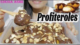 ASMR *BIG BITE* 咀嚼音☕Profiteroles プロフィットロール 鮮奶油巧克力泡芙 프로피테롤 먹방 *EATING SOUND*