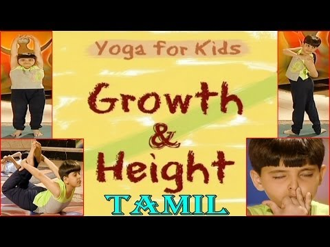 Yoga for kids - Growth & Height - Your Yoga Gym - Tamil