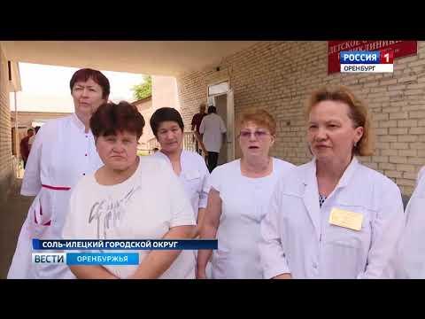 Врачи Соль-Илецкой городской больницы верят, что отстоят свои права