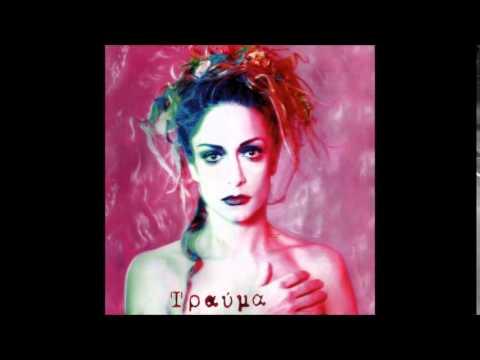 Άννα Βίσση - Τραύμα (1997) full album