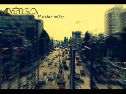 Атила - Градско лято