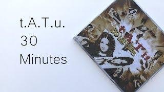 Baixar t.A.T.u. Тату 30 Minutes Promo | Unboxing
