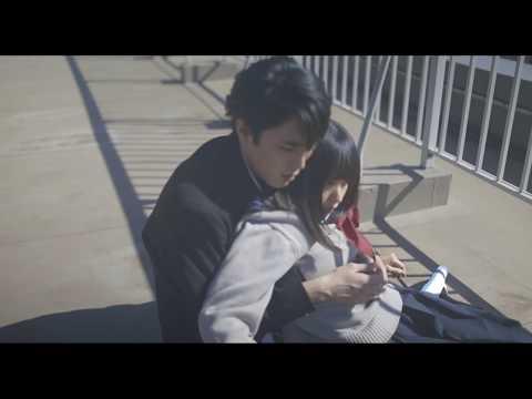 桜井日奈子 殺さない彼と死なない彼女 CM スチル画像。CM動画を再生できます。