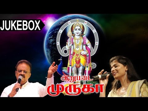 Aarupadai Muruga Music Jukebox