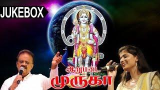 Aarupadai Muruga Music Jukebox