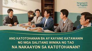 """""""Nanganganib na Pagdala"""" Clip 7 - Ang Katotohanan ba ay Kayang Katawanin ng mga Salitang Winika ng Tao na Nakaayon sa Katotohanan?"""