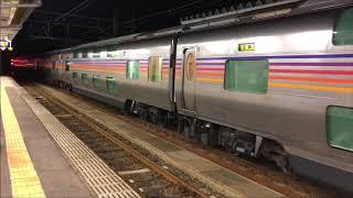 大曲駅寝台特急カシオペア紀行(回送)上野行
