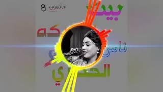 جديد مروه الدوليه/انحنا الريدة ناااس 😱😱