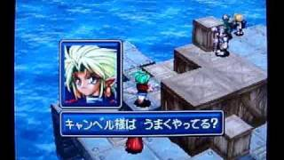 """Shining Force III (scenario 2) Sega Saturn"