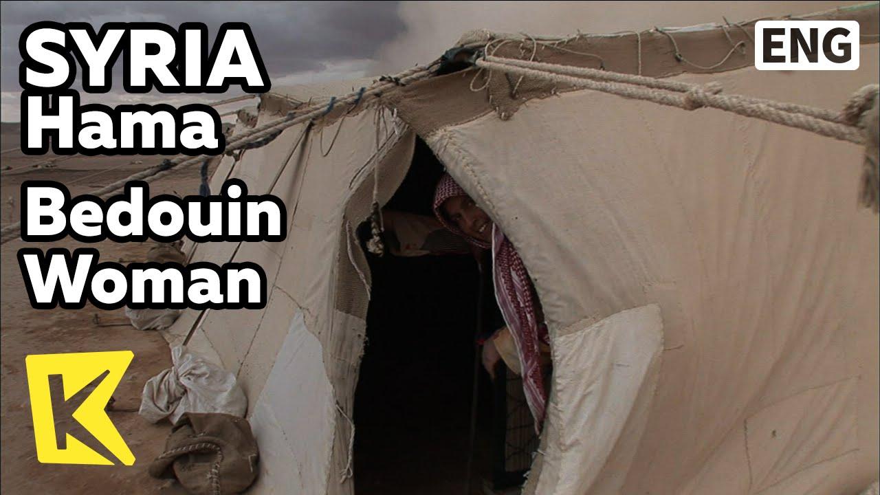 【K】Syria Travel-Hama[시리아 여행-하마]사막의 유목민, 베두인 여인/Bedouin Woman/Nomads/Desert