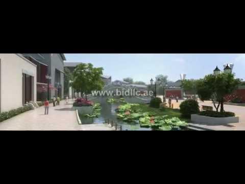 Jiaozhou City Video
