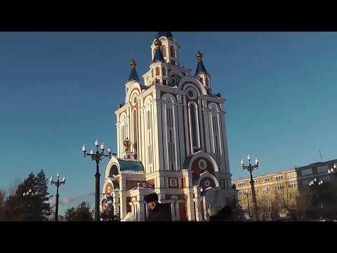 Экскурсия по Хабаровску