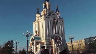 Экскурсия по Хабаровску(Дело было в январе 2013 г., 2015-12-15T17:18:00.000Z)