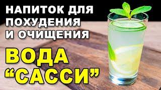 Выпечка