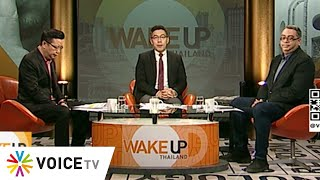 Wake Up Thailand ประจำวันที่ 29 มีนาคม 2564