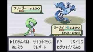 【ポケモン エメラルド】vsフロンティアブレーン ジンダイ(手加減/本気)