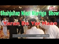 Download Yaran Dy Yar By Shafaullah Khan Rokhri Show In Mianwali Yaru Khel 1 MP3 song and Music Video